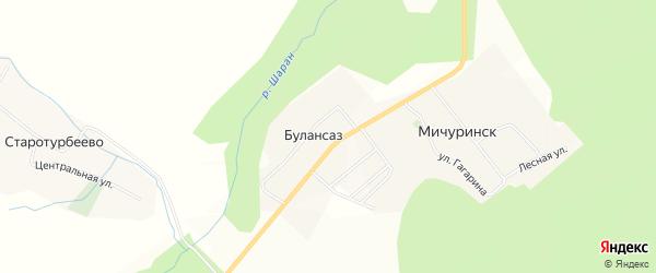 Карта деревни Булансаз в Башкортостане с улицами и номерами домов
