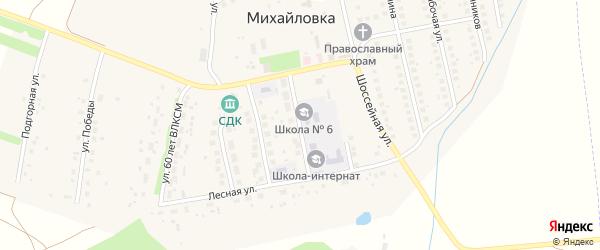 Школьная улица на карте села Михайловки с номерами домов