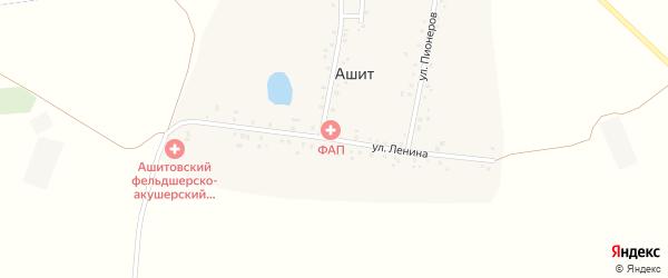 Улица Ленина на карте деревни Ашита с номерами домов