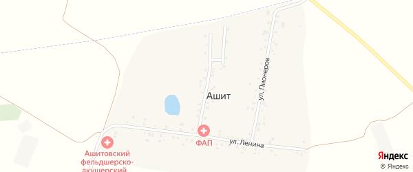 Комсомольская улица на карте деревни Ашита с номерами домов