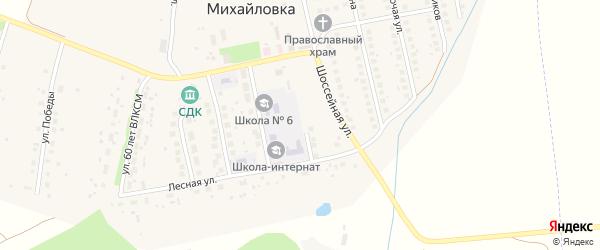 Комсомольская улица на карте села Михайловки с номерами домов