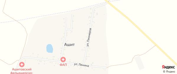 Улица Пионеров на карте деревни Ашита с номерами домов