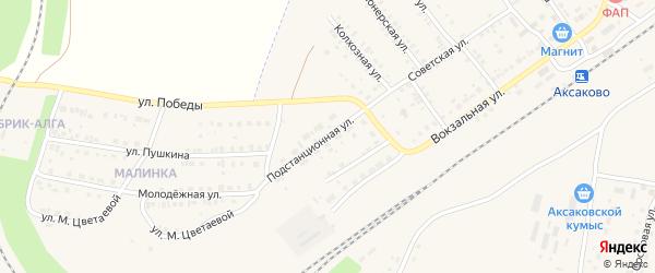 Подстанционная улица на карте села Аксаково с номерами домов