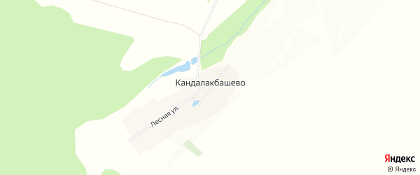 Карта деревни Кандалакбашево в Башкортостане с улицами и номерами домов