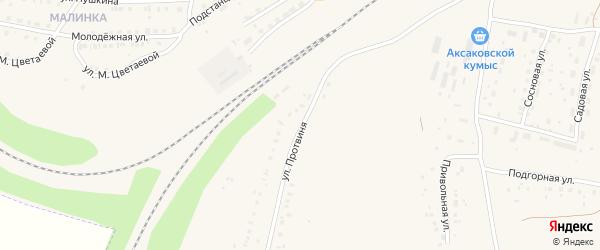 Улица Протвиня на карте села Аксаково с номерами домов
