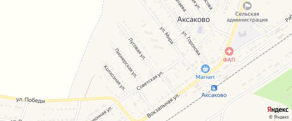Луговая улица на карте села Аксаково с номерами домов