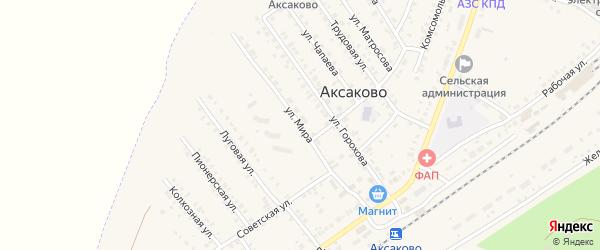 Улица Мира на карте села Аксаково с номерами домов