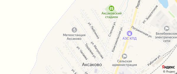 Улица Матросова на карте села Аксаково с номерами домов