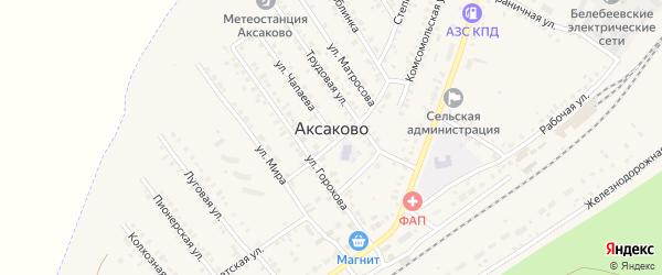 Улица 1430 км на карте села Аксаково с номерами домов