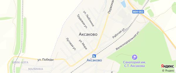 Карта села Аксаково в Башкортостане с улицами и номерами домов