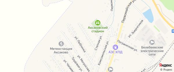 Полевая улица на карте села Аксаково с номерами домов
