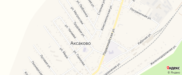 Комсомольская улица на карте села Аксаково с номерами домов