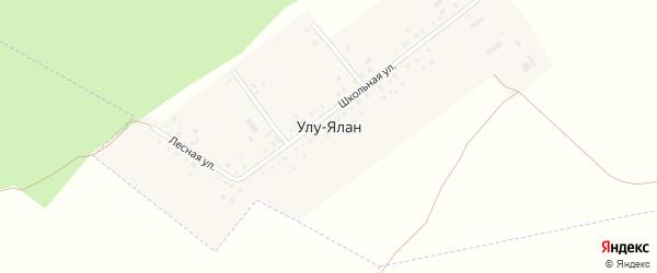 Школьная улица на карте деревни Улу-Ялана с номерами домов