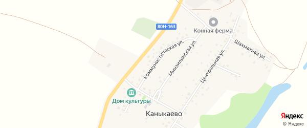 Коммунистическая улица на карте села Каныкаево с номерами домов