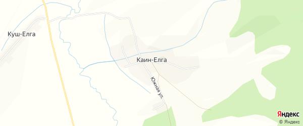 Карта деревни Каина-Елги в Башкортостане с улицами и номерами домов