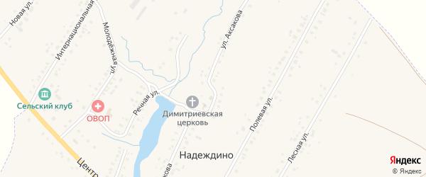 Улица Аксакова на карте села Надеждино с номерами домов