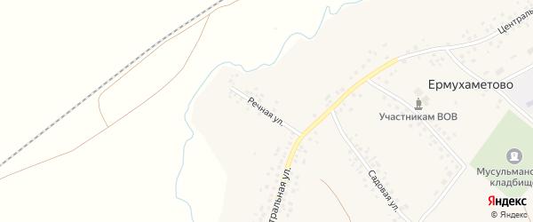 Речная улица на карте села Ермухаметово с номерами домов
