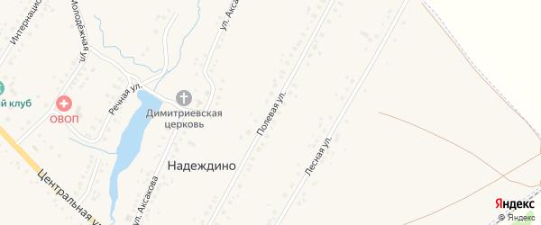 Полевая улица на карте села Надеждино с номерами домов