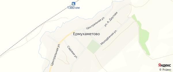 Карта села Ермухаметово в Башкортостане с улицами и номерами домов