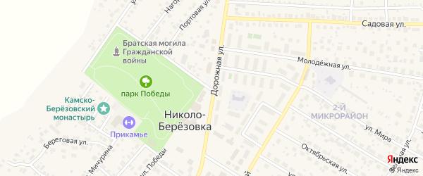 Дорожная улица на карте села Николо-Березовки с номерами домов