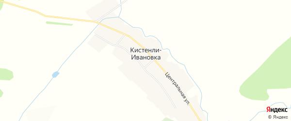Карта села Кистенли-Ивановки в Башкортостане с улицами и номерами домов