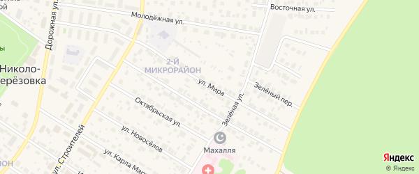 Улица Мира на карте села Николо-Березовки с номерами домов