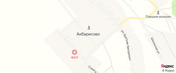 Совхозная улица на карте села Акбарисово с номерами домов