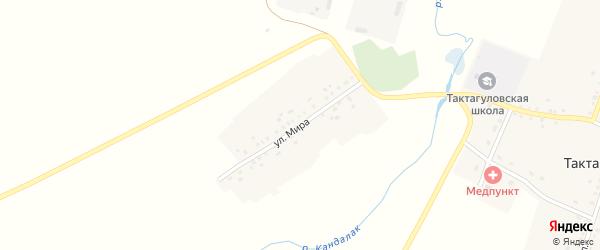 Улица Мира на карте села Тактагулово с номерами домов