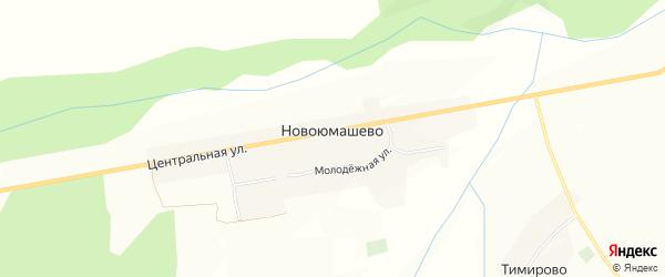 Карта села Новоюмашево в Башкортостане с улицами и номерами домов