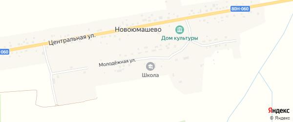 Молодежная улица на карте села Новоюмашево с номерами домов