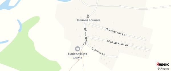Школьная улица на карте деревни Набережного с номерами домов