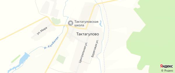 Карта села Тактагулово в Башкортостане с улицами и номерами домов