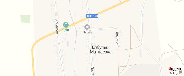 Пролетарская улица на карте села Елбулака-Матвеевки с номерами домов