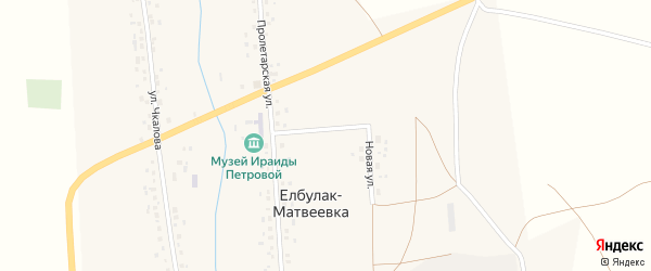 Новая улица на карте села Елбулака-Матвеевки с номерами домов
