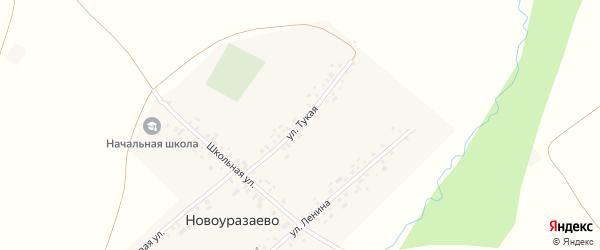 Тукая улица на карте деревни Новоуразаево с номерами домов