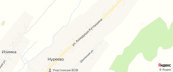 Улица Ахмадиши Кутлушина на карте села Нуреево с номерами домов