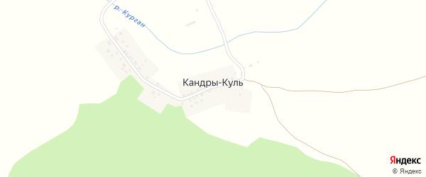 Центральная улица на карте деревни Кандры-Куль с номерами домов