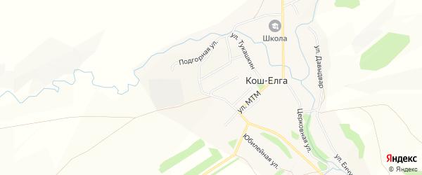Карта села Коша-Елги в Башкортостане с улицами и номерами домов