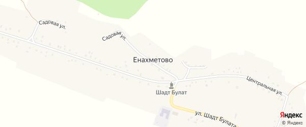 Центральная улица на карте села Енахметово с номерами домов