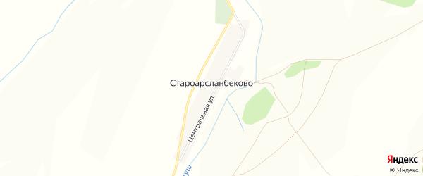 Карта деревни Староарсланбеково в Башкортостане с улицами и номерами домов