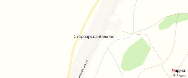 Центральная улица на карте деревни Староарсланбеково с номерами домов