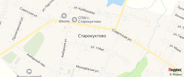 Г.Тукая улица на карте села Старокуктово с номерами домов