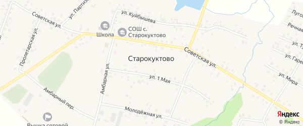 Молодежная улица на карте села Старокуктово с номерами домов