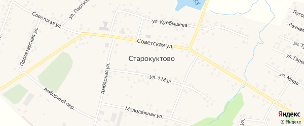 Улица М.Гареева на карте села Старокуктово с номерами домов