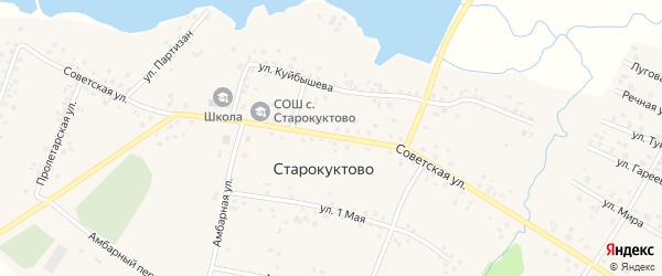 Советская улица на карте села Старокуктово с номерами домов