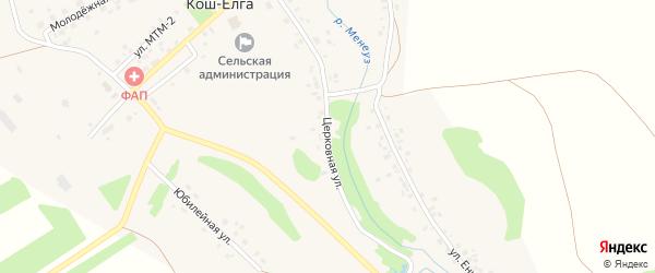 Церковная улица на карте села Коша-Елги с номерами домов