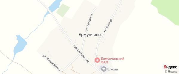 Центральная улица на карте села Ермунчино с номерами домов