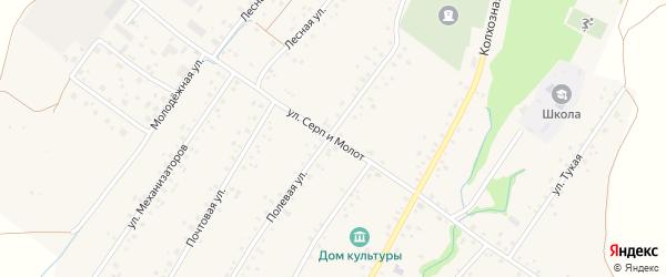 Улица Серп и Молот на карте села Новонагаево с номерами домов