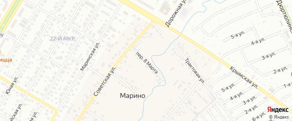 Переулок 8 Марта на карте деревни Марино с номерами домов