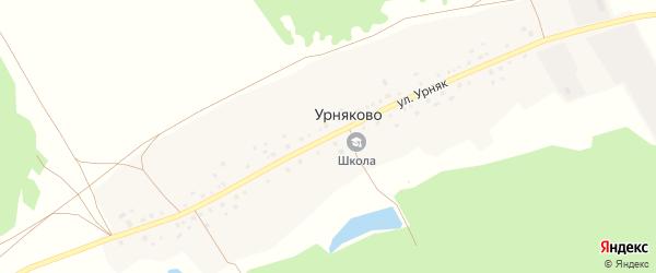 Улица Урняк на карте деревни Урняково с номерами домов
